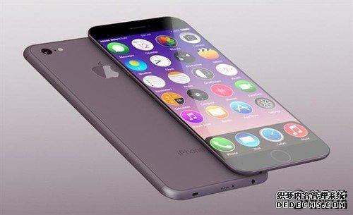 苹果新惊喜!iPhone 7弃3.5mm接口、双摄像头