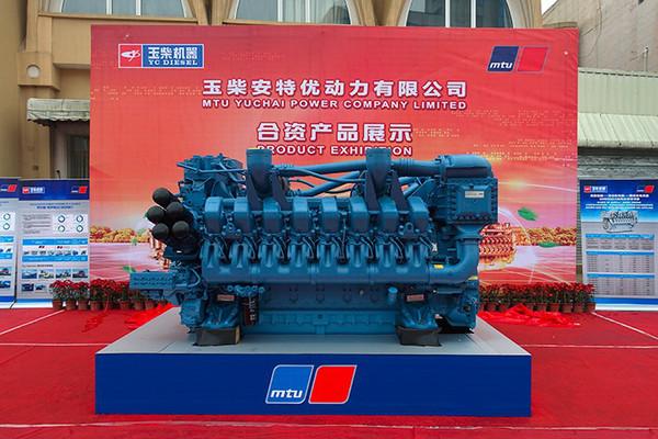 【组图】玉柴携MTU??设立合资公司进军高端船电市场