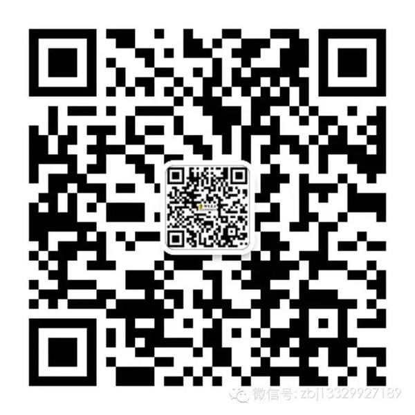 【组图】智贝佳蒙特梭利早教中心祝您元宵节快乐