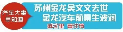 """本港台直播:【j2开奖】现场丨高尔夫?嘉旅""""二次成功""""待解"""