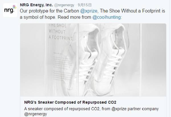 报码:走路不留脚印的球鞋,制作原料竟然是回收的二氧化碳排放物!