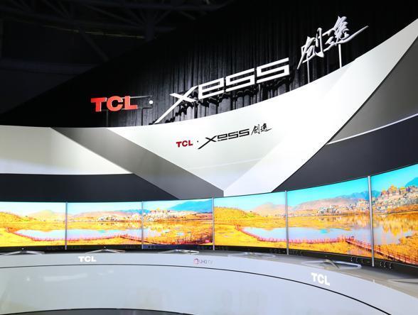 """wzatv:【j2开奖】TCL携手迪丽热巴发起""""11.11挑T节""""等你来战"""